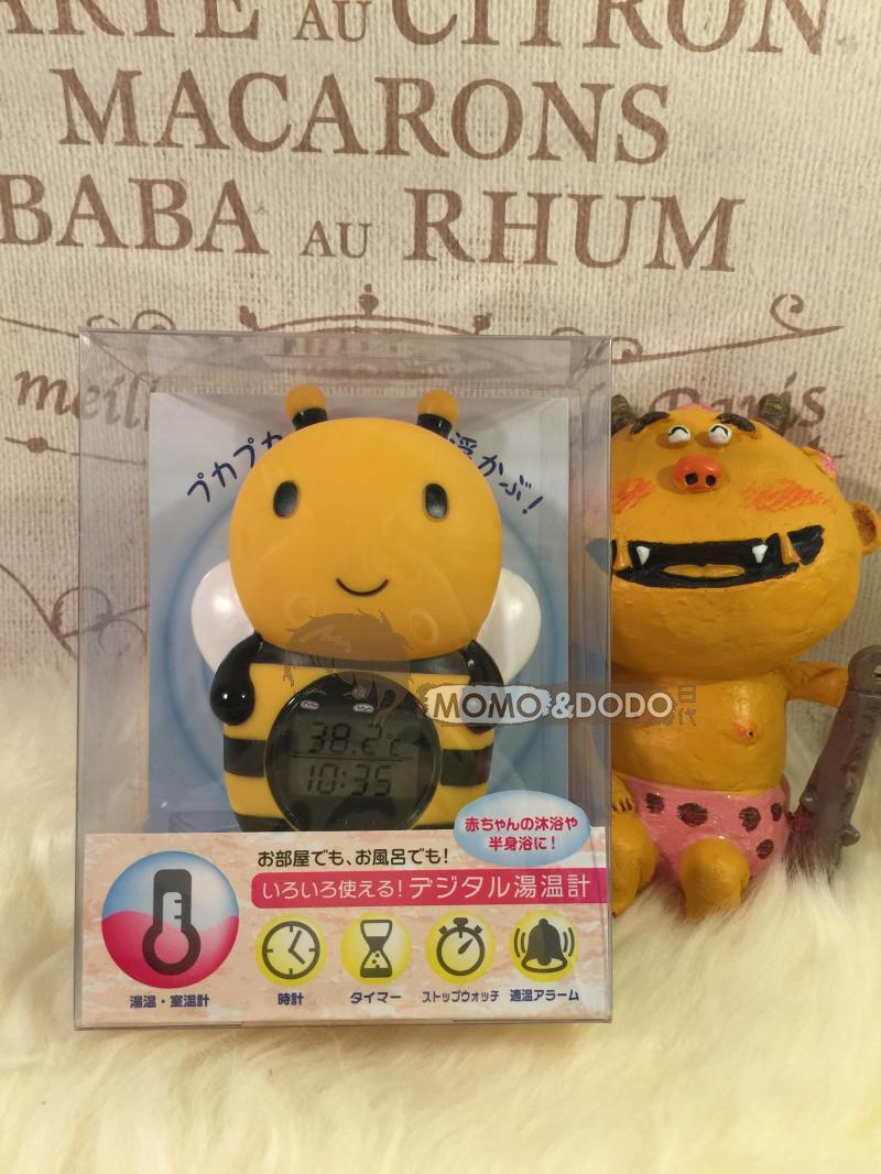 Japanese purchasing papagion small bee thermometer, baby bath thermometer remind thermometer spot
