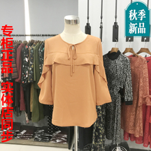 Taiping Princess TF17Q-A510 crown credibility fashion leisure small shirt 2017 autumn new dress shop