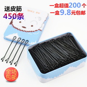 A Korean shipping black hairpin clip clip studio special steel boxed card clip hair bangs edge