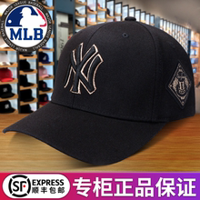Authentic Korean MLB Baseball Cap Yankees Men and women Caps Summer NY Letter Sun Hat