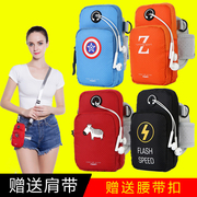 Running mobile phone arm bag, men's sports arm bag, female wrist bag, Apple 6, HUAWEI 7plus mobile bag, breathable arm sleeve