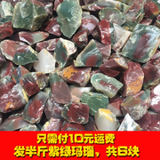 Qin Ziyu pretty color purple green agate stone wool red red jade and comparable to the Warring States South Hetian Alashan Yanyuan