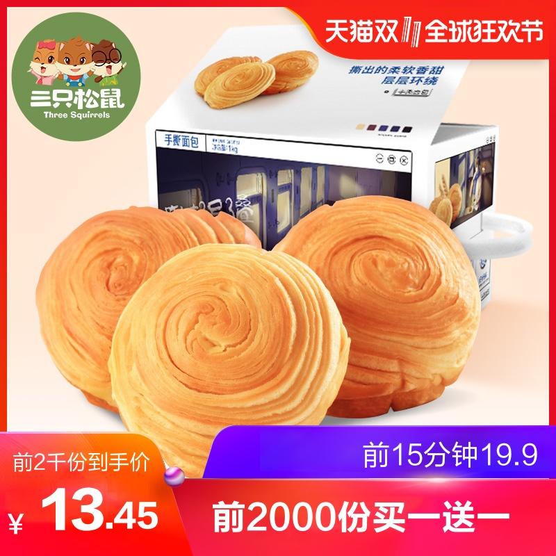 Купить Печенье / Чипсы  в Китае, в интернет магазине таобао на русском языке