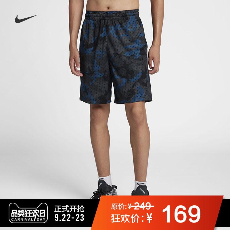 Купить Спортивные брюки, шорты в Китае, в интернет магазине таобао на русском языке