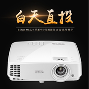 BenQ MS527 Projector MS531 Business Office Training Education Portable 1080p HD 3D wireless WiFi