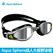 Italy Sphere manufacturing Aqua Kaiman adult anti fog goggles and vision racing goggles