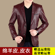2017, spring and autumn wear new leather jacket, men's leisure, middle-aged men's sheep skin, thin leather, self-cultivation coat