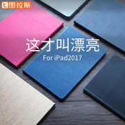 Tulas new iPad protective sleeve 2017 new Apple 9.7 inch version of the air3 flat shell a1822wlan