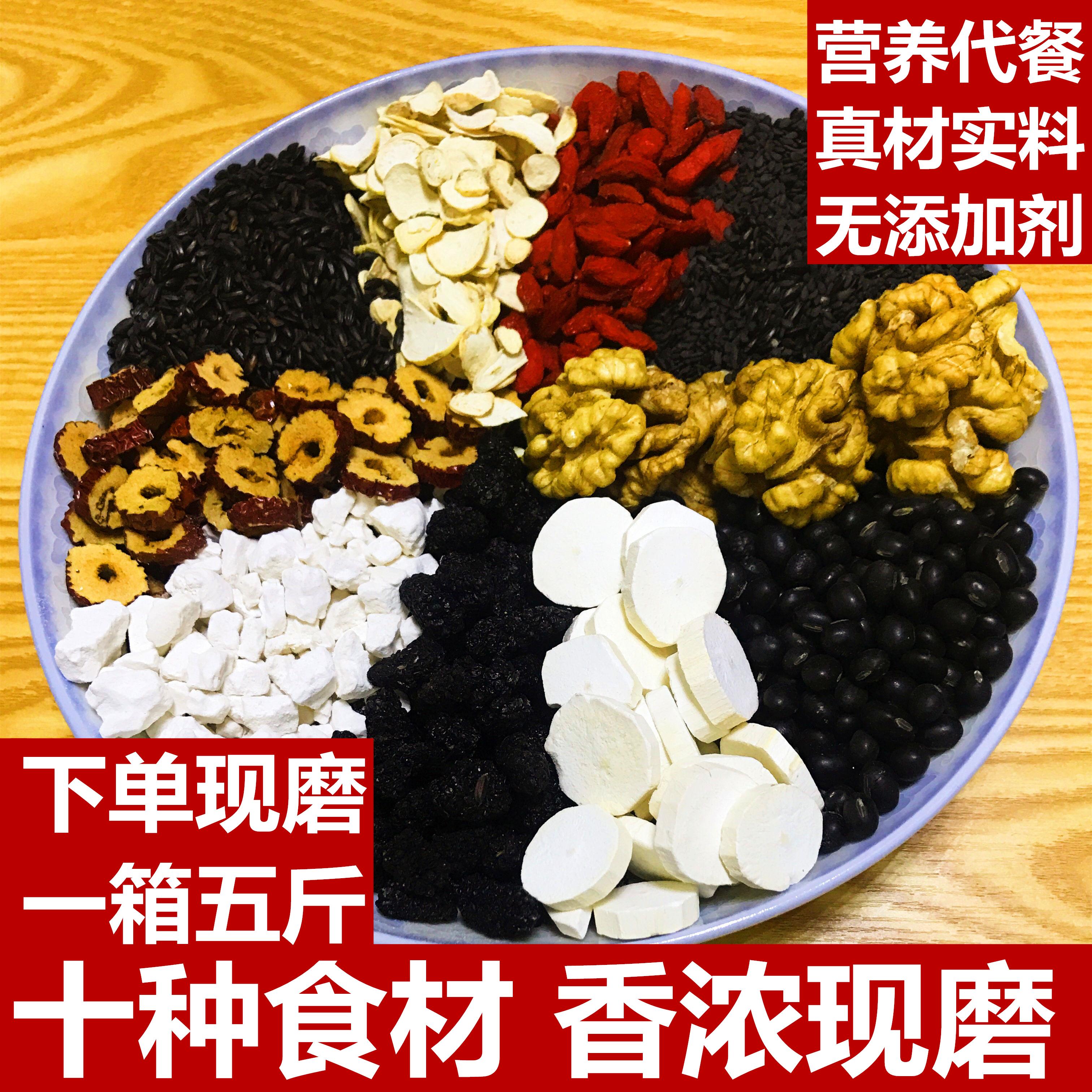 Купить Натуральные пищевые порошки в Китае, в интернет магазине таобао на русском языке