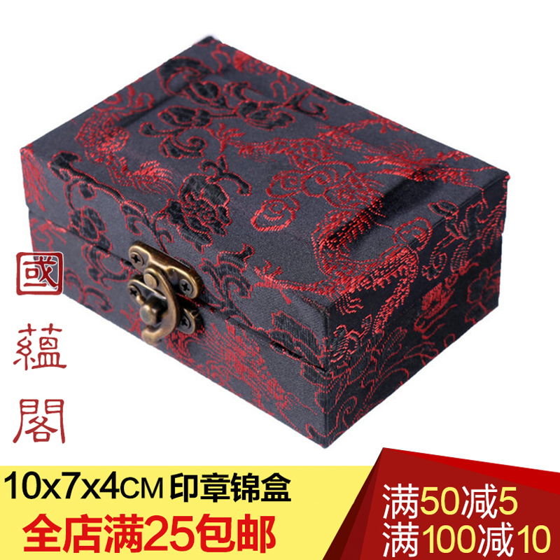 Купить Другие инструменты для ювелирной работыы в Китае, в интернет магазине таобао на русском языке