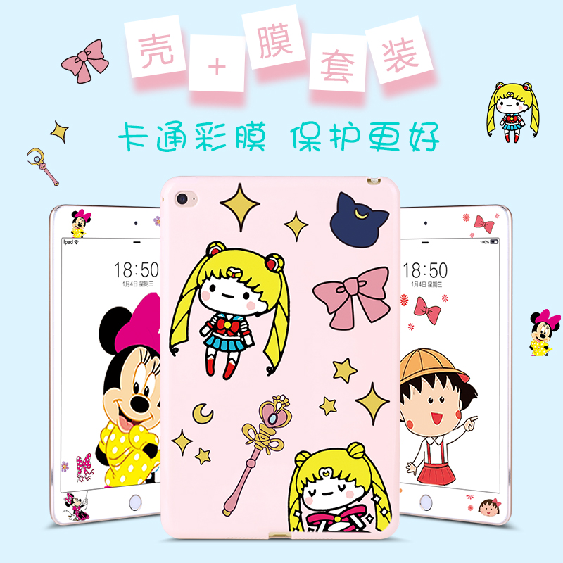 The device protection shell plate 3 new ipadPro9.7 toughened film 4 color film cute cartoon drop pro 9.7