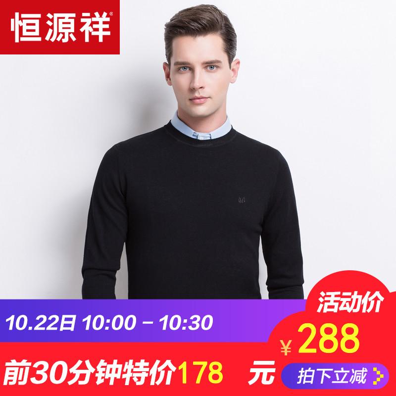 Купить Кофты / Полуверы в Китае, в интернет магазине таобао на русском языке