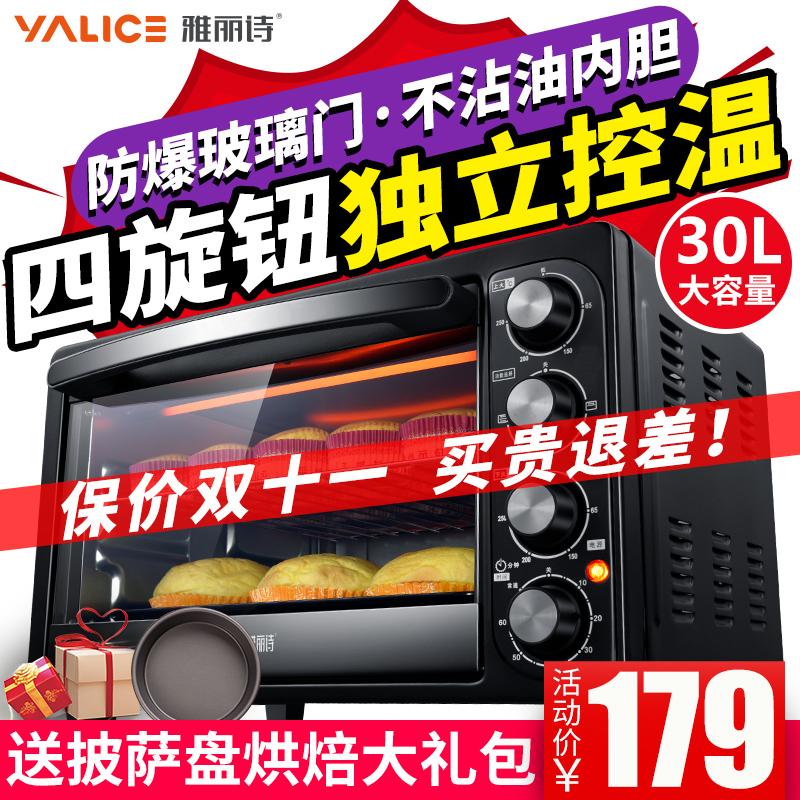 Купить  в Китае, в интернет магазине таобао на русском языке