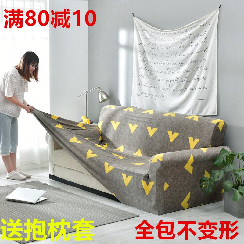 Купить из Китая Диванные накидки через интернет магазин internetvitrina.ru - посредник таобао на русском языке