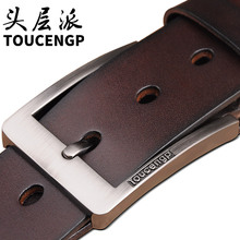The first layer of leather belt men's leather pin buckle cowhide youth first layer of leather belt men's belt pure leather leisure middle-aged