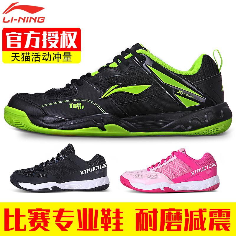 Купить Обувь для бадминтона в Китае, в интернет магазине таобао на русском языке