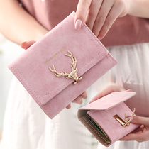 Autumn Japan and South Korea new short paragraph wallet female multi-card wallet cute little fresh frosted tide deer wallet