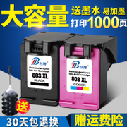 Rambo compatible HP 803 cartridge black color hp1120 hp2131 1111 2132 printer cartridges