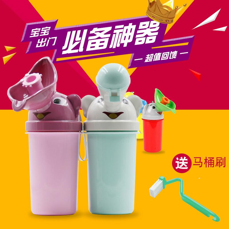 Купить Детские туалеты в Китае, в интернет магазине таобао на русском языке