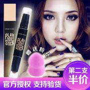 Etude double stick not dizzydo lasting high & light shadow pony Biying pen pen and bronzing silkworm