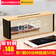 Sansui/ landscape T20 wireless Bluetooth speaker creative mobile phone alarm clock portable mini stereo subwoofer