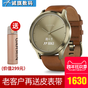 Garmin Jia Ming vivomove HR photoelectric heart rate pointer smart touch-screen sports watch