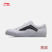 Li Ning casual shoes men and women with the same paragraph 2018 new skateboard shoes white shoes couple shoes fashion spring sports shoes