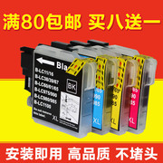 Brother MFC 290C 490CW 790CW MFC-250C cartridges 795CW 615W printer cartridge