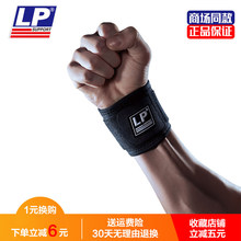 The United States LP LP753CA male basketball badminton tennis wrist hand ankle cuff pressure protection for men and women