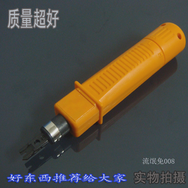 110 distribution frame, tool line, knife line, telephone network module, wire punch, network module, telephone module