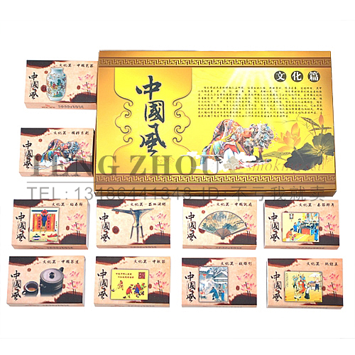 Match suit collection Creative match wholesale Art match package mail Article 10 a small box of the wind Chinese culture