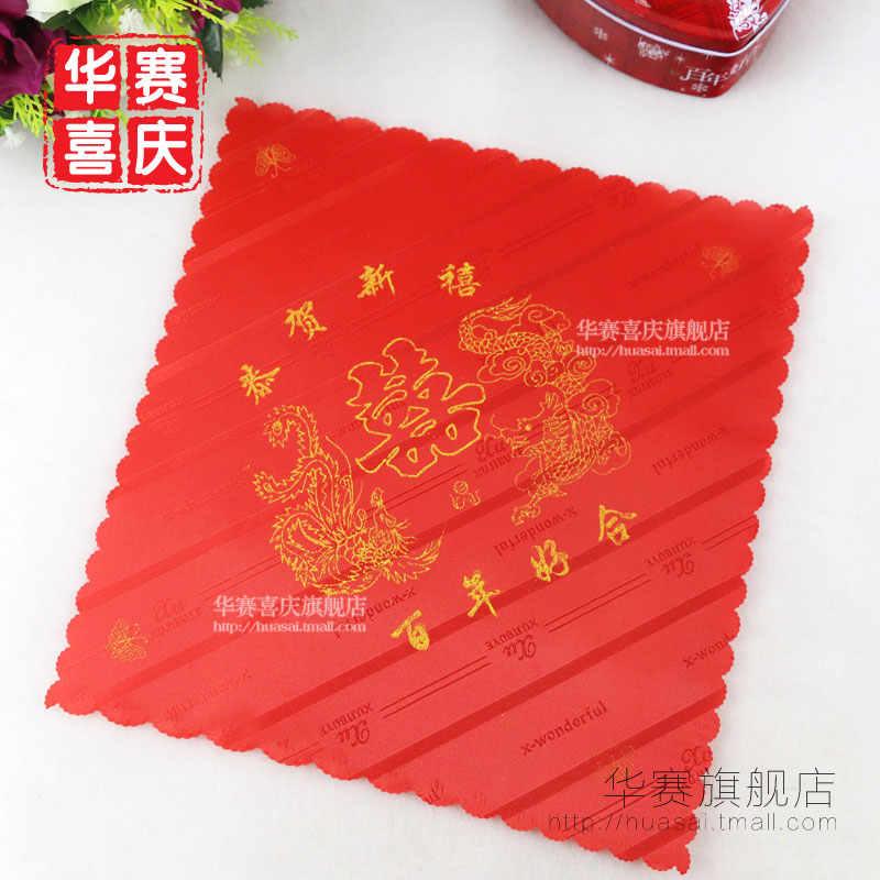 Wedding celebration supplies The bride red handkerchief creative new wedding red handkerchief good one hundred square handkerchief
