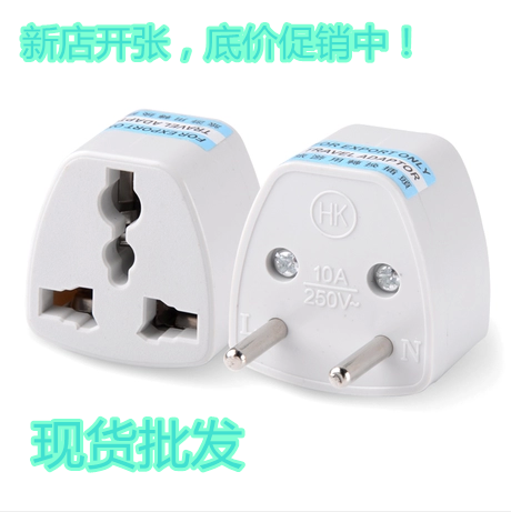 Wholesale European standard adapter plug two-foot circular converter euro their European-style universal coupler