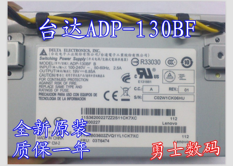 Lenovo, Yang day S310 E2600I E4600I E4980I E4960I S300 S700 S756 power supply