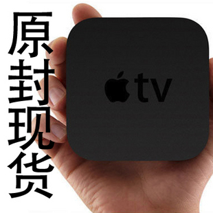 Spot on the same day to send apple apple tv3 TV2 generation upgrade MD199ZP/A HD network player
