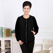 Code adding fertilizer to increase Middle-elderly dress mother dress coat jacket trench coat spring and autumn 200 kg