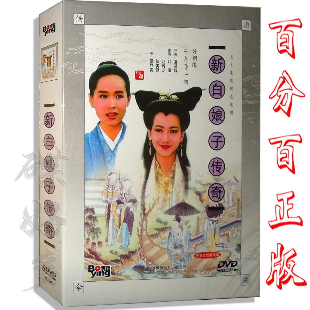 Купить Телесериалы в Китае, в интернет магазине таобао на русском языке
