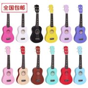 21 inch wooden ukulele four string guitar beginner students Children's Day gift factory direct sales