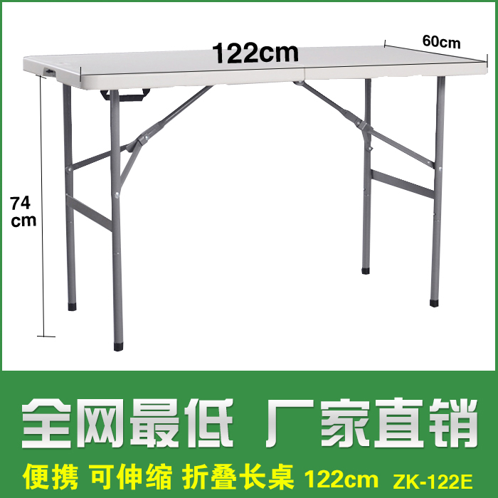 1.8 meters long outdoor publicity table folding table simple desk stall table portable training session table