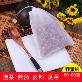 青竹百惠旗舰店