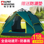 El Monte tent outdoor, 3-4 people automatic, two rooms, a living room, 2 families, double field camping, camping