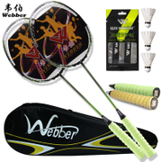 Genuine carbon fiber Weber 2 pack single shot doubles the ultra light carbon racket attack mail package
