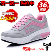 Summer shoes, 2017 new style sports shoes, Korean shoes, air shoes, running shoes, sole shoes