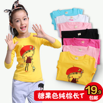 Girls long sleeve t shirt cotton t in the spring and autumn big children playing the end of autumn clothing childrens clothing childrens cartoon shirts baby t-shirt