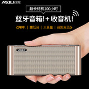 AIDU/ love Q8 card speakers radio Man U disk player portable mini stereo charging