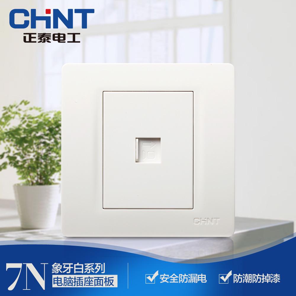 Купить Розетки для сетевого кабеля в Китае, в интернет магазине таобао на русском языке