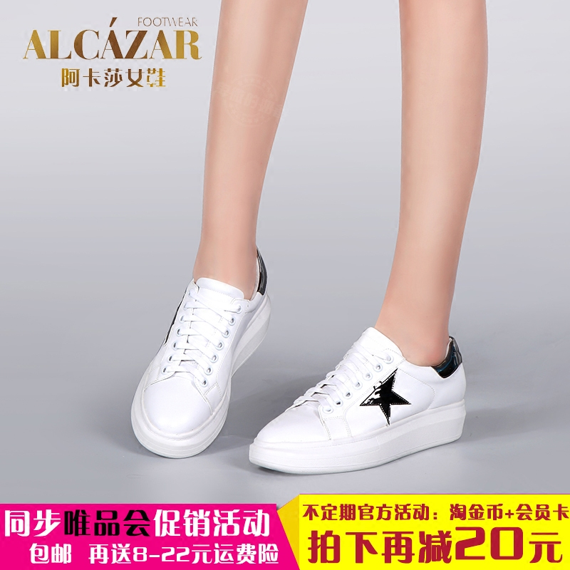 Akasha official flagship store 2016 spring new leather fashion casual shoes fashion stars spell