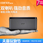 Edifier/ M19 saunterer speakers portable radio Claus small Walkman music player