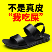 2017 summer men shoes beach shoes leather sandals style simple casual leather leather slip