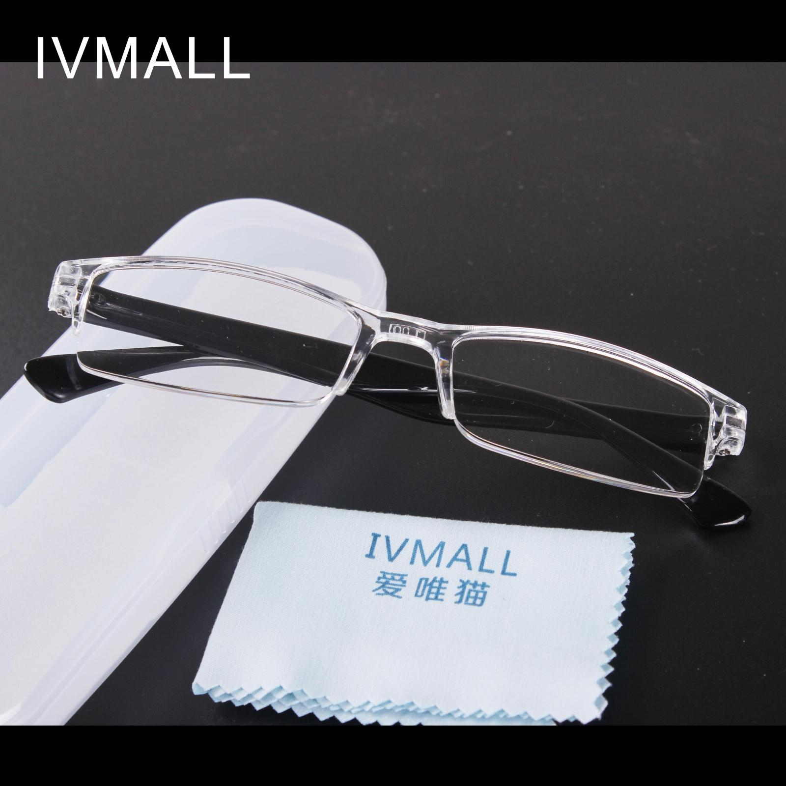 Men and women love only Siamese cats presbyopic glasses one super light lens preventing fatigue old man old lens high-grade quality goods bag mail